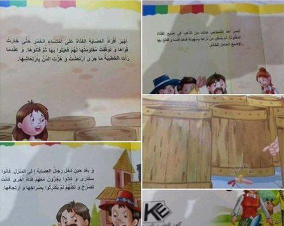 Tunisie: Viol collectif d'une femme, meurtre...dans des livres pour enfants. Le ministère de l'Education