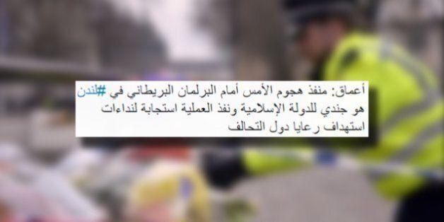 Daech revendique l'attentat de