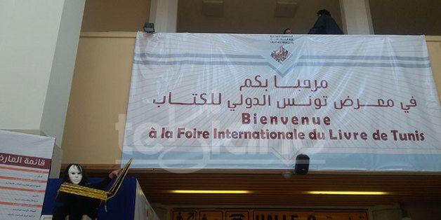 Des maisons d'édition algériennes invitées du Salon du livre de Paris et de la foire internationale du...
