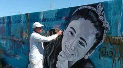 Tunisie: Quand un professeur d'Arts plastiques rend hommage à ses élèves en peinture