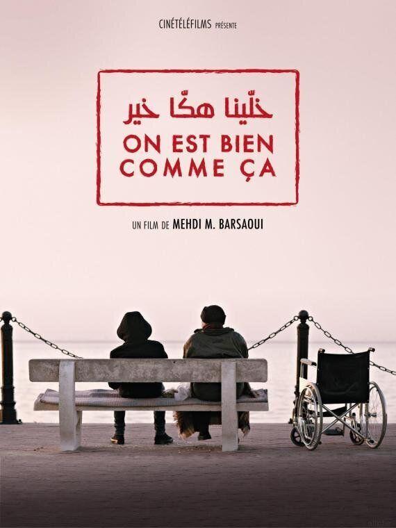 Fespaco 2017: Avec son film