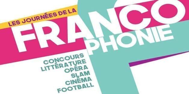 Journées de la francophonie 2017 en Tunisie du 16 mars au 2