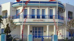 Tunisie: l'instance électorale propose le 26 novembre pour les