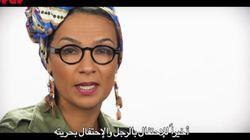 La Journée mondiale de l'homme marocain selon Jawjab