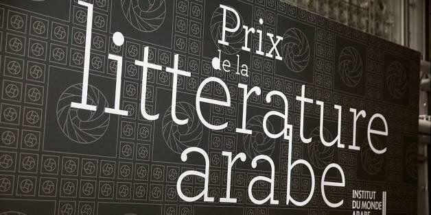 l'IMA lance la 5ème édition du Prix de la littérature