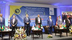 La Tunisie élue à la tête du Conseil économique des partis politiques