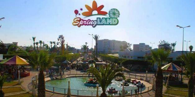 Monastir: le parc d'attraction
