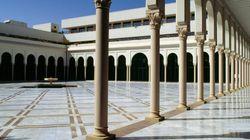 L'Algérie lauréate du Prix de l'excellence arabe de la performance