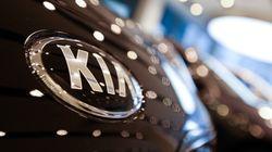 L'usine de montage de véhicules KIA sera installée à