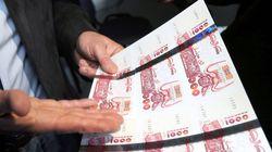 Batna: De faux billets de banque saisis à