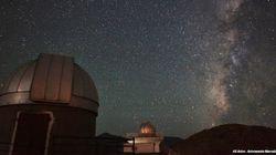 Une découverte majeure de la NASA réalisée avec l'Observatoire de