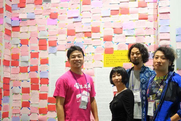 あいちトリエンナーレ2019に参加するアーティスト。(右から)加藤翼さん、村山悟郎さん、ホンマエリさん、毒山凡太朗さん