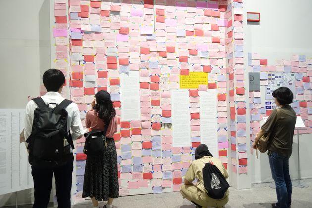 「表現の不自由展・その後」の展示室に続く扉の前