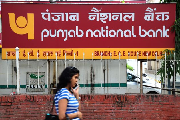 No Bank Strike On September 26-27, Unions Defer