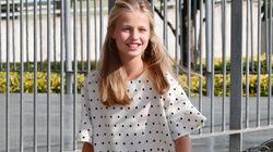 La princesa Leonor, víctima de un 'hackeo' en su página de Wikipedia: le adjudican la profesión más