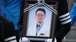 환자 흉기에 사망한 故 임세원 교수가 '의사자' 인정 못 받은