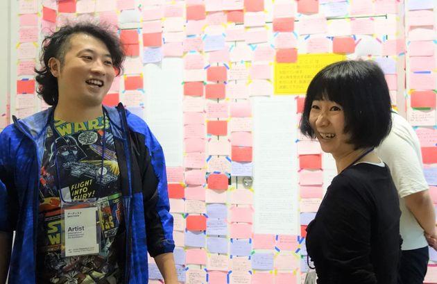 加藤翼さんとホンマエリさん