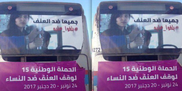 Un atelier de sensibilisation aux violences contre les femmes pour les chauffeurs de bus de