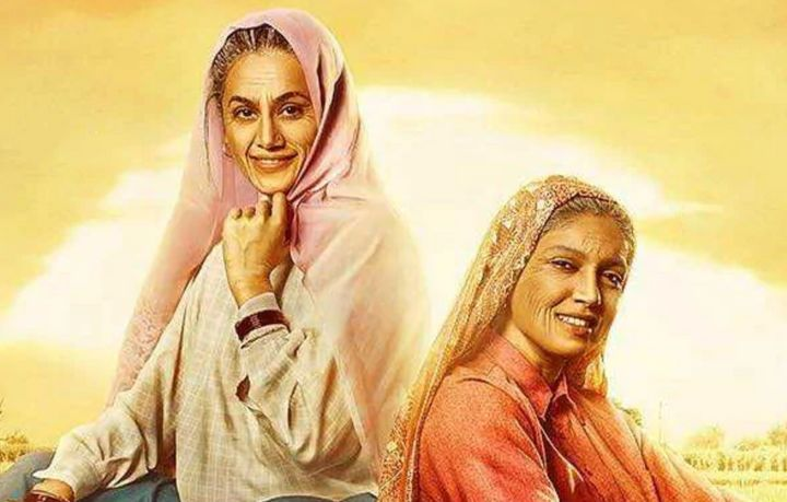 A still from Saandh Ki Aankh