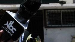 Médias: KBC deviendra EL Khabar TV à la rentrée