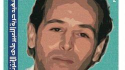 La Poste tunisienne émet un timbre en hommage au cyber-activiste Zouhair