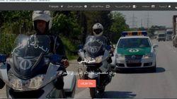 Gendarmerie nationale: