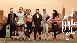 Nike rend hommage aux femmes athlètes