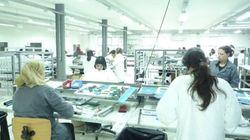 La Tunisie 77ème sur 118 pays en matière de compétitivité et de