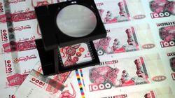 Contrôle fiscal: Plus de 20 milliards DA de pénalités au 1er semestre