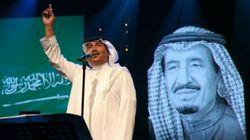 Le premier concert de musique en Arabie saoudite depuis 24 ans défie les autorités