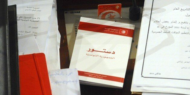 La Constitution tunisienne: Trois ans de pratique constitutionnelle (2014