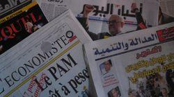 Capital immatériel : Bank Al Maghrib et le CESE démentent l'exclusivité