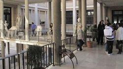 Ecole des Beaux-arts: des dispositions seront prises pour satisfaire les revendications des