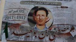 Batna: Le centenaire de la naissance de Mostefa Benboulaïd célébré à