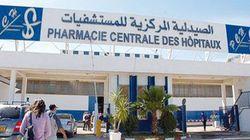 La pharmacie centrale des hôpitaux obligée d'acquérir des médicaments fabriqués