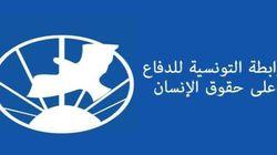 La LTDH dénonce la récurrence des atteintes à l'intégrité physique contre les citoyens et les activistes