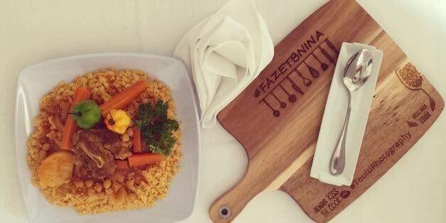 Les plats revisités de Fares Touiti, vous donneront l'eau à la bouche (PHOTOS,