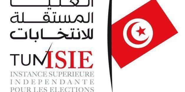 Renouvellement du tiers des membres de l'ISIE: Mohamed Mansri élu dans la catégorie des