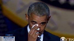 Barack Obama n'a pas pu retenir ses larmes pendant son hommage à Michelle lors de son discours