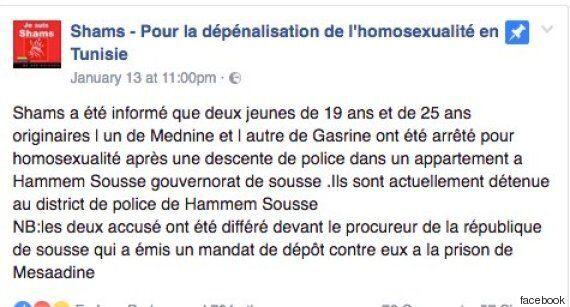 Tunisie: La chasse aux homosexuels continue avec une nouvelle arrestation et