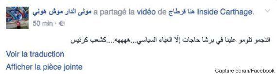 Vente de la Rolls-Royce offerte par la reine Elisabeth II à Bourguiba: Caid Essebsi dément sur