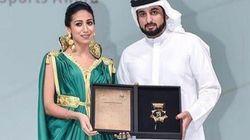 Ines Boubakri reçoit, à Dubai, le Prix Cheikh Mohamad Bin Rashid Al Maktoum de créativité