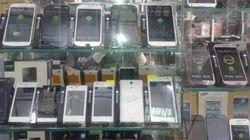 Le très encombrant marché du mobile d'El