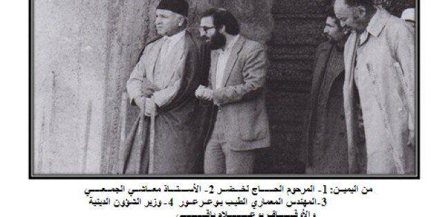 Décès du Moudjahid et ancien ministre Boualem