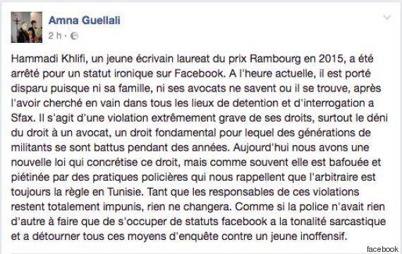 Tunisie: Un internaute arrêté pour avoir fait de l'humour noir sur Béji Caid Essebsi dans un statut