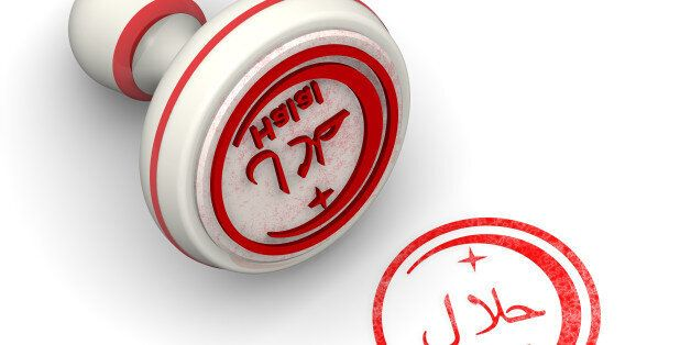 Red seal and imprint 'HALAL' on white
