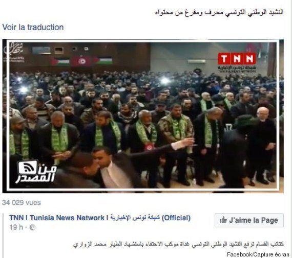 Le Hamas a t-il diffusé une version