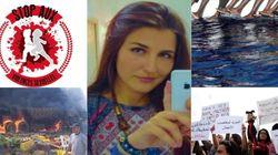 Tunisie: Ces affaires ont fait grand bruit en
