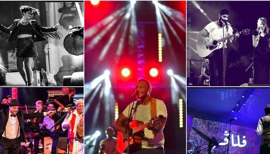 Voici les 5 spectacles musicaux tunisiens qui ont marqué l'année
