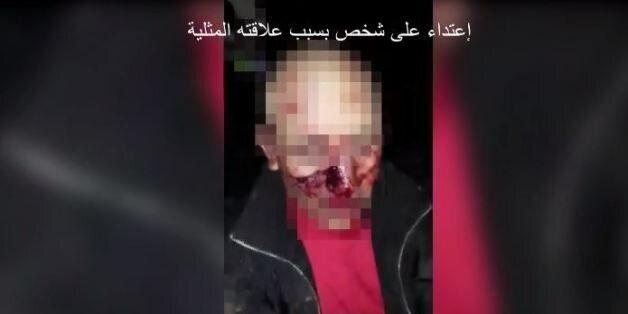 La vidéo insoutenable d'une agression homophobe dans la région du